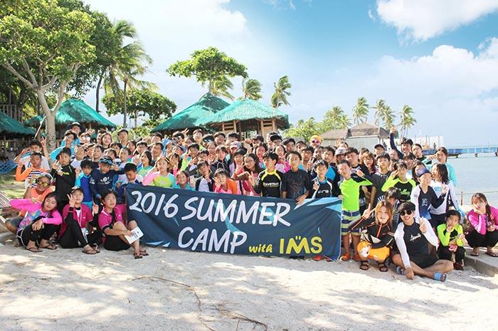 2016 IMS �����̾� ���� ����ķ��